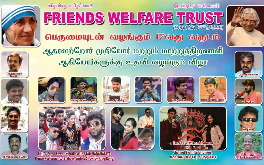 Friends Welfare Trust Help the Needy Fund raising program on 07th January 2018 at Jafferkhanpet