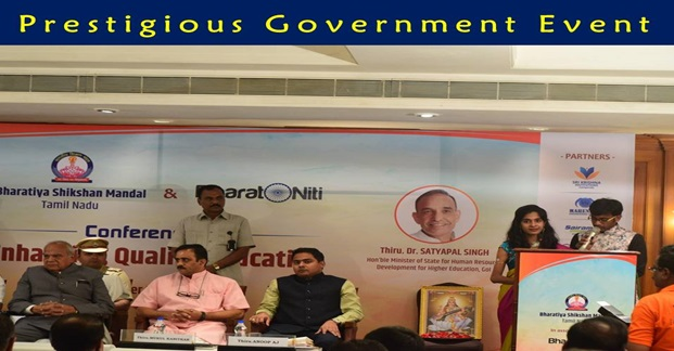 Chennai Event Emcees Thamizharasan and Nandhini Hosting Tamilnadu Governor's Event